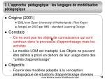 3 l approche p dagogique les langages de mod lisation p dagogique