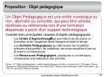proposition objet p dagogique