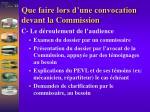 que faire lors d une convocation devant la commission3