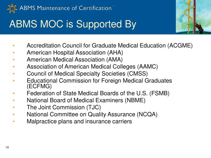 ABMS MOC is Supported By
