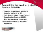 determining the need for a license commerce control list