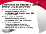 determining the need for a license common license exceptions