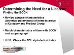 determining the need for a license finding the eccn