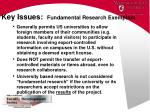 key issues fundamental research exemption
