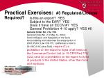 practical exercises 3 regulated license required1