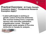 practical exercises 5 public domain exemption apply fundamental research exemption apply