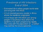 prevalence of hiv infections end of 2004