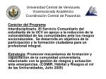 universidad central de venezuela vicerrectorado acad mico coordinaci n central de pasant as2