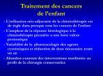 traitement des cancers de l enfant