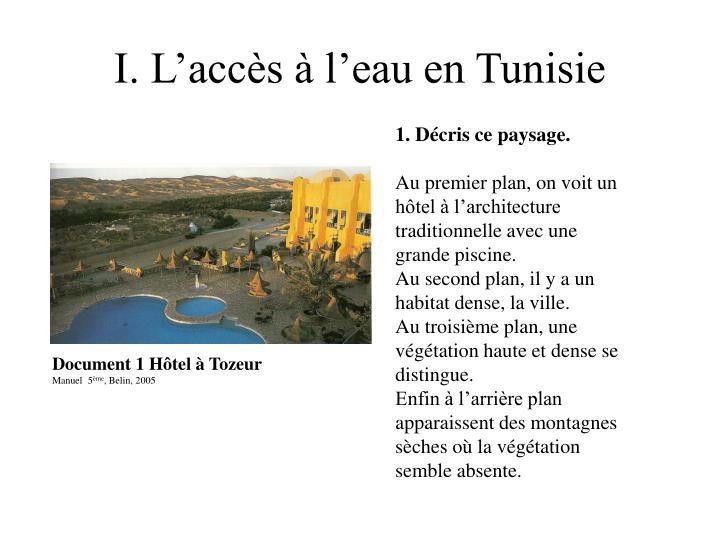 I. L'accès à l'eau en Tunisie