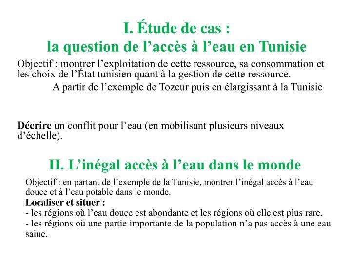I tude de cas la question de l acc s l eau en tunisie