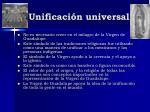 unificaci n universal