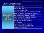 dmf checklist 2