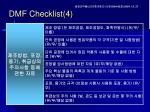 dmf checklist 4