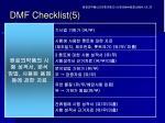 dmf checklist 5