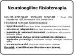 neuroloogiline f sioteraapia