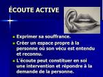 coute active2