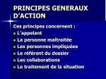 principes generaux d action1