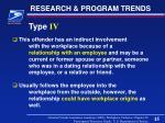 research program trends4