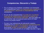 competencias educaci n y trabajo