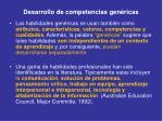 desarrollo de competencias gen ricas