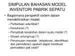 simpulan bahasan model inventori pabrik sepatu