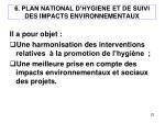 6 plan national d hygiene et de suivi des impacts environnementaux