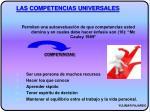 las competencias universales