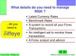 what details do you need to manage risk