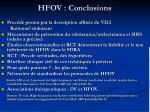hfov conclusions