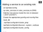adding a service to an existing role
