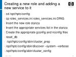 creating a new role and adding a new service to it