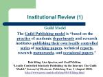 institutional review 1