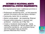 october is vocational month presidential citation requirements