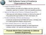 dod software center of excellence organizational tenets