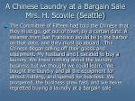 a chinese laundry at a bargain sale mrs h scovile seattle1