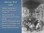 denver riot 1880