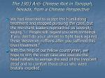 the 1903 anti chinese riot in tonopah nevada from a chinese perspective