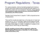 program regulations texas