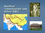buddhism consciousness only school