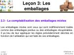 le on 3 les emballages23