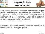 le on 3 les emballages26