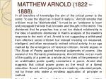 matthew arnold 1822 1888