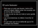 el acto humano1