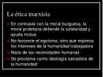la tica marxista3