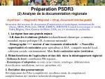 pr paration psdr3 2 analyse de la documentation r gionale