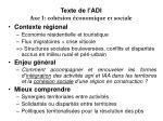 texte de l adi axe 1 coh sion conomique et sociale