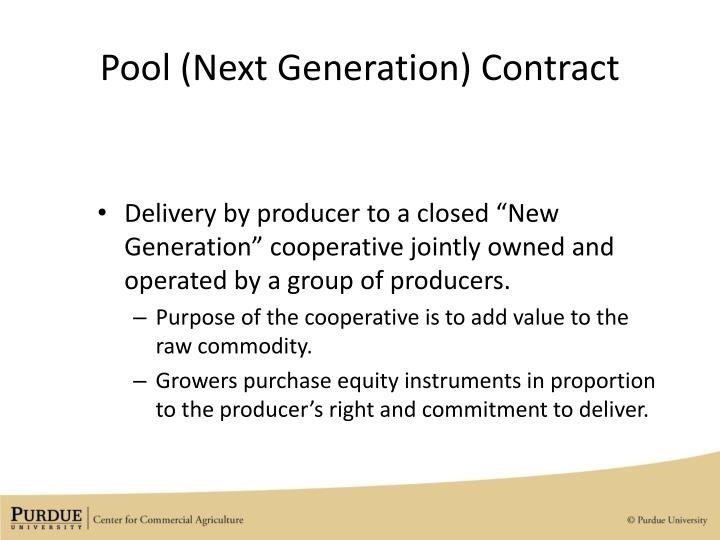 Pool (Next Generation) Contract