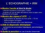 l echographie irm