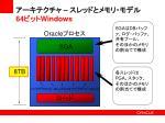 64 windows